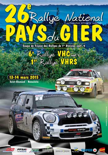 26ème Rallye Pays du Gier les 13 & 14 Mars 2015