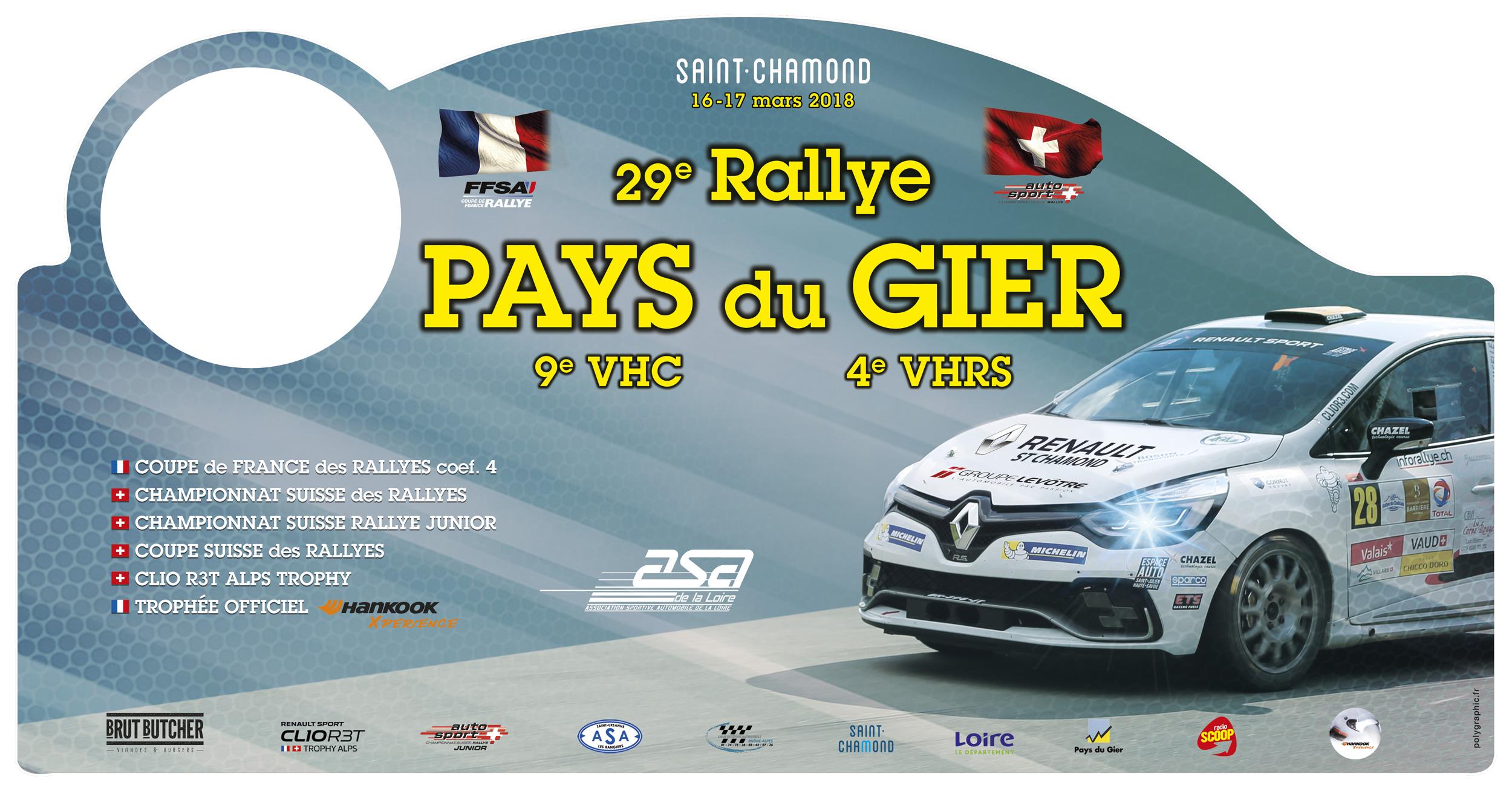 Rallye 2018